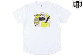 【2色展開】エゴザル EGOZARUバスケ tシャツGRAPHIC GOUACHE Tシャツ【EZST-2006】