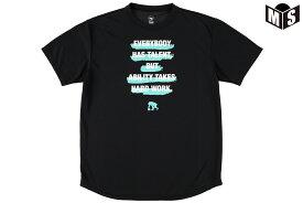 【2色展開】エゴザル EGOZARUバスケ tシャツMESSAGE GOUACHE Tシャツ【EZST-2009】