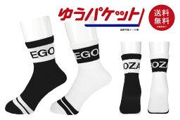 【2色展開】【2足購入でメール便送料無料】エゴザル EGOZARU バ...