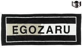 エゴザル EGOZARUバスケ 記念品MODULE ROAD FACEタオル(ブラック)【EZAC-2003】