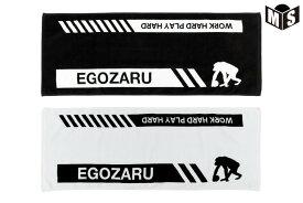 【2色展開】エゴザル EGOZARUバスケ 記念品SLASHフェイスタオル【EZAC-2008】
