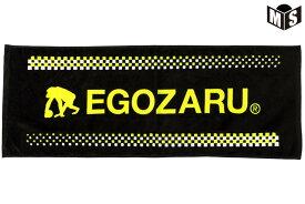 エゴザル EGOZARUバスケ 記念品PLAID SPEEDフェイスタオル【EZAC-2013】
