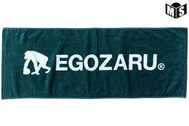 エゴザル EGOZARUバスケ 記念品フェイスタオル【EZAC-2009】