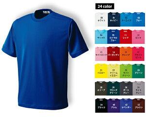 【P-330-B】FLORIDAWIND(フロリダウィンド)バスケ tシャツドライライトTシャツ無地Tシャツ[プラクティスウェア]ビッグ/大きいサイズカラー24色!チームに合わせて!好きなカラー選んで!【5Lサイ