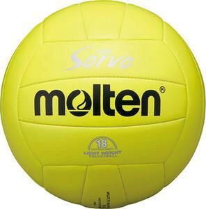 モルテン moltenソフトサーブ 軽量4号軽量タイプ バレーボール【ネーム加工可】(レモン)【EV4L】