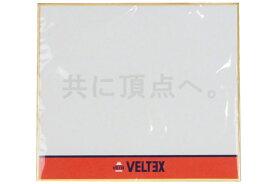 Bリーグ B3 バスケットボールベルテックス静岡色紙【V-SKS-NVY-1】