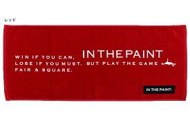 [4色展開]インザペイント IN THE PAINTバスケ 記念品タオル【ITP19359】1296円→1100円
