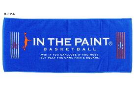 [3色展開]インザペイント IN THE PAINTバスケ 記念品タオル【ITP19358】1296円→1100円