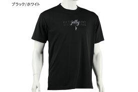 【4色展開】インザペイント IN THE PAINTバスケ tシャツTシャツ【ITP20320】3850円→3270円