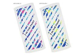 【2色展開】インザペイント IN THE PAINTバスケ 記念品タオル【ITP20337】1320円→1122円