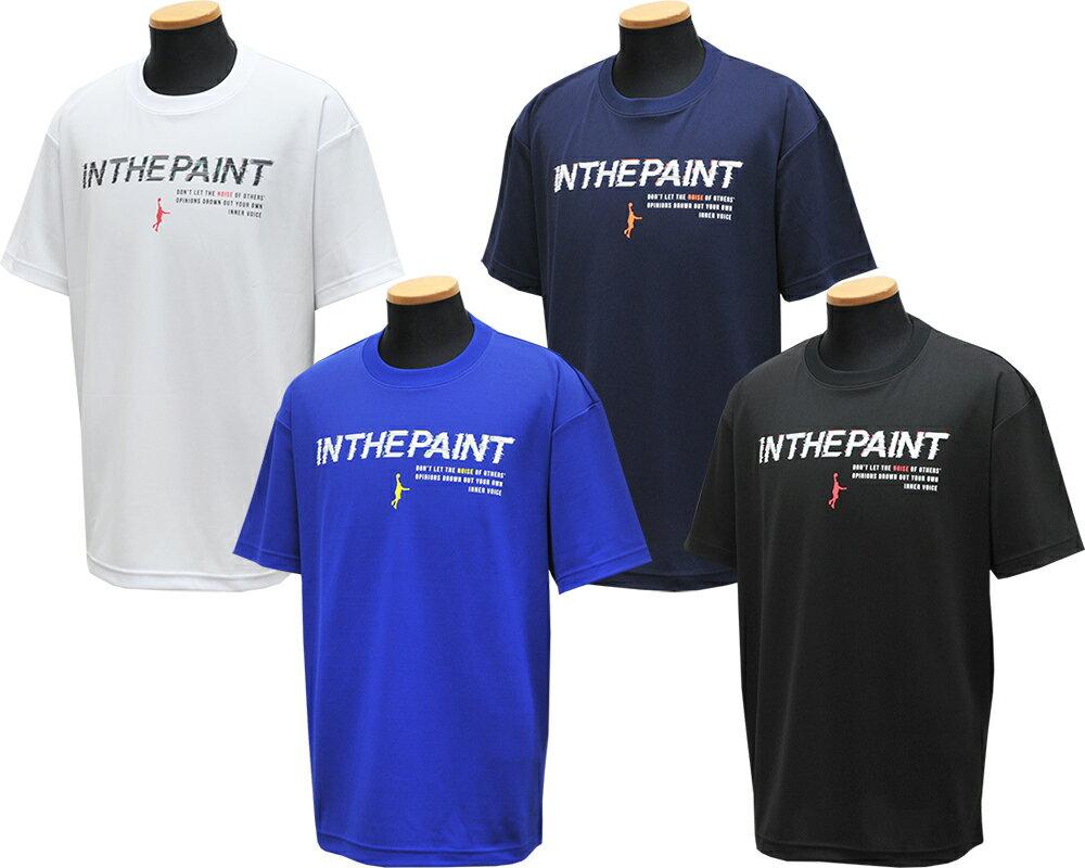 インザペイント IN THE PAINTHOLIDAY限定Tシャツ【ITP1701HD】