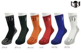 【6色展開】インザペイント IN THE PAINTバスケ ソックスパネルソックス【ITP20431】
