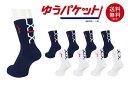 【8色展開】【2足購入でメール便送料無料】インザペイント IN TH...