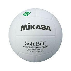 ミカサ MIKASAバレーボール 4号 検定球【ネーム加工可】(白)【MVP400-MAL】