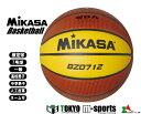 ミカサ MIKASAバスケットボール7号球特殊人工皮革 検定球【BZD712】