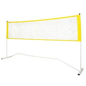 MIKASA(ミカサ)多目的健康バレーネットバレーボールMNET※こちらの商品はメーカーお取り寄せ商品になります。