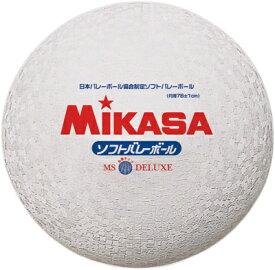 MIKASA(ミカサ)ソフトバレーボールファミリー・トリムの部試合球【重量約210g】【円周約78cm】日本バレーボール協会MS-78-DX-W(白)※こちらの商品はメーカーお取り寄せ商品になります。