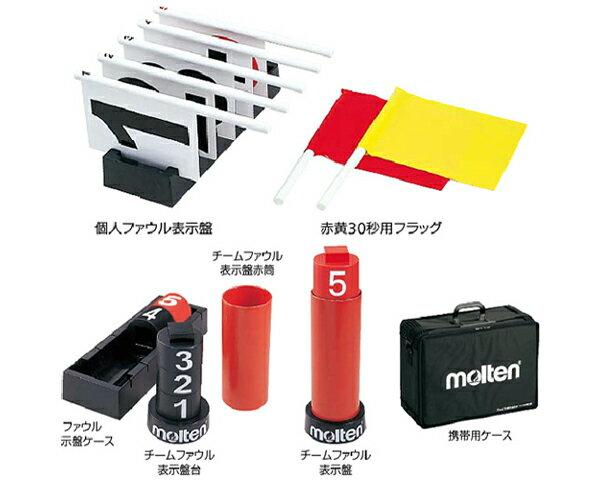【5月中旬入荷】モルテン moltenファール表示盤5ファウル用【BFN5】