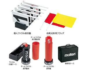 モルテン moltenファール表示盤5ファウル用【BFN5】