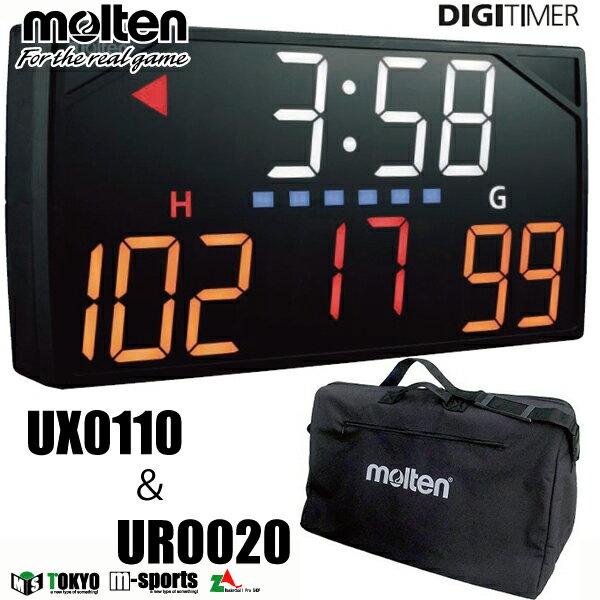 [7月初旬入荷]モルテン moltenデジタイマ110X(UX0110)・キャリングバッグ(UR0020)セット【UX0110-UR0020】