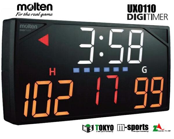 【送料込み!!】molten(モルテン)デジタイマー110XUX0110従来よりも見やすく・使いやすくなって登場!!