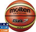 【5月下旬入荷予定】モルテン moltenバスケットボール7号球(オレンジ)【BGA7】