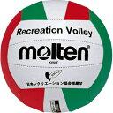 molten(モルテン)レクリエーションバレーボール【ネーム加工不可】KV5IT(白・緑・赤)