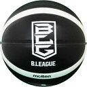 モルテン moltenBリーグバスケットボール7号球【ネーム加工不可】(ブラック×ホワイト)【B7B3500-KW】