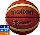 【6月上旬入荷予定】モルテン molten アウトドアバスケットボール7号球人工皮革(ブラウン×クリーム)【B7D3500】