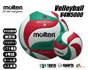 molten(モルテン)フリスタテック バレーボール検定球 4号球【V4M5000】4号 中学校・家庭婦人用※メーカーよりお取り寄せの商品となります。