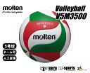 【5号球】【ネーム可】molten(モルテン)バレーボール 5号V5M3500(白・赤・緑)一般・大学・高校用/※メーカーよりお取り寄せの商品となります
