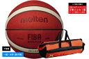 【ネーム加工不可】モルテン moltenバスケットボール7号球国際公認球 検定球 天然皮革BGL7X 後継モデル(オレンジ×…