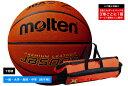 【10月下旬入荷予定】【追加料金なしでネーム加工可能】モルテン moltenバスケットボール7号球国際公認球 検定球 天然…