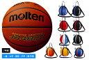 【11月上旬入荷】[追加料金なしでネーム加工可能!!]モルテン moltenバスケットボール7号球1個入れボールバックセット…