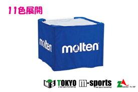 [ネーム加工可]【11色展開】モルテン molten折りたたみ式ボールカゴBK20H用ネット※ネット単品での販売です。【BK20HN】
