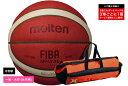 [追加料金なしでネーム加工可能!!]モルテン moltenバスケットボール6号球国際公認球 検定球 天然皮革BGL6X 後継モデル…