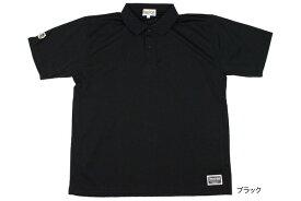 [11色展開]オンザコート ボールラインON THE COURT BALL LINE無地ポロシャツ【PL-2000】