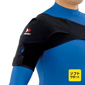 【緊急告知 12/10限定P5倍】ザムスト ZAMSTショルダーラップ肩用サポーター 左右兼用ソフトサポート【Shoulderwrap】