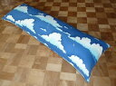 抱き枕中身 本体 中綿4kg 150x50cm ロングクッション ブルースカイ柄カバー付き 妊婦 授乳 マタニティ いびき…