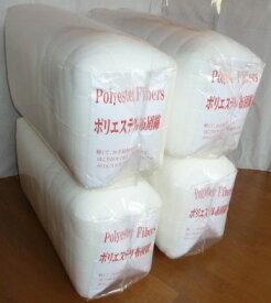 ポリエステル 綿 ふとんわた2kgx4個セット(8kg)帝人テイジンテトロン★ハイバル-II
