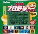 プロ野球チップス2019 第2弾 24袋入り6BOX(144袋)カルビー