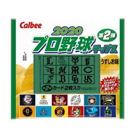 プロ野球チップス2020 第2弾 24袋入り×1BOX カルビー 7月6日発売【特売】