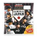 プロ野球チップス 侍ジャパンチップス 22g×24袋入り3BOX【カルビー】 野球日本代表 キラカード1枚付  12月14日発売予定