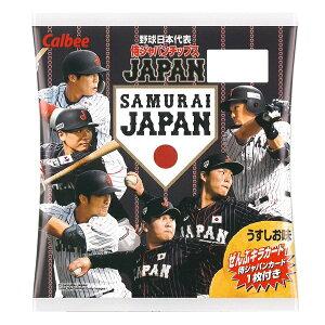 プロ野球チップス 侍ジャパンチップス 22g×24袋入り1BOX【カルビー】 野球日本代表 キラカード1枚付 12月14日発売