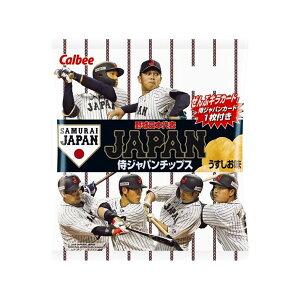 カルビー プロ野球チップス 侍ジャパンチップス22gX24袋×2BOX 日本代表 キラカード1枚 付