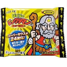 ビックリマン ぼくらのビックリマン スーパーゼウス編 30個入り1BOX 関東エリア先行発売 ビックリマンチョコ ロッテ