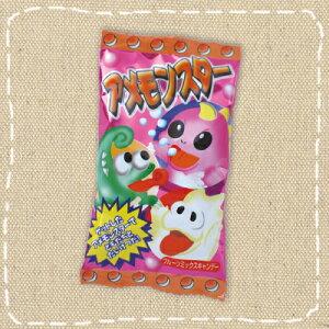 【特価】アメモンスター キャンデー30袋入り1パック キッコー製菓【駄菓子】