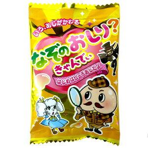 なぞのおしり キャンデー【キッコー製菓】30袋入り1パック 卸販売【駄菓子】