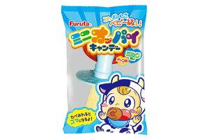 【特価】ミニオッパイキャンデー ミルク味 20個入り1BOX フルタ製菓(Furuta)【駄菓子】