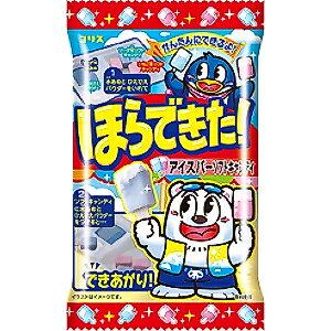 【駄菓子】コリス ほらできた!アイスバー ソフトキャンディ 10個入り手作り菓子【卸価格】